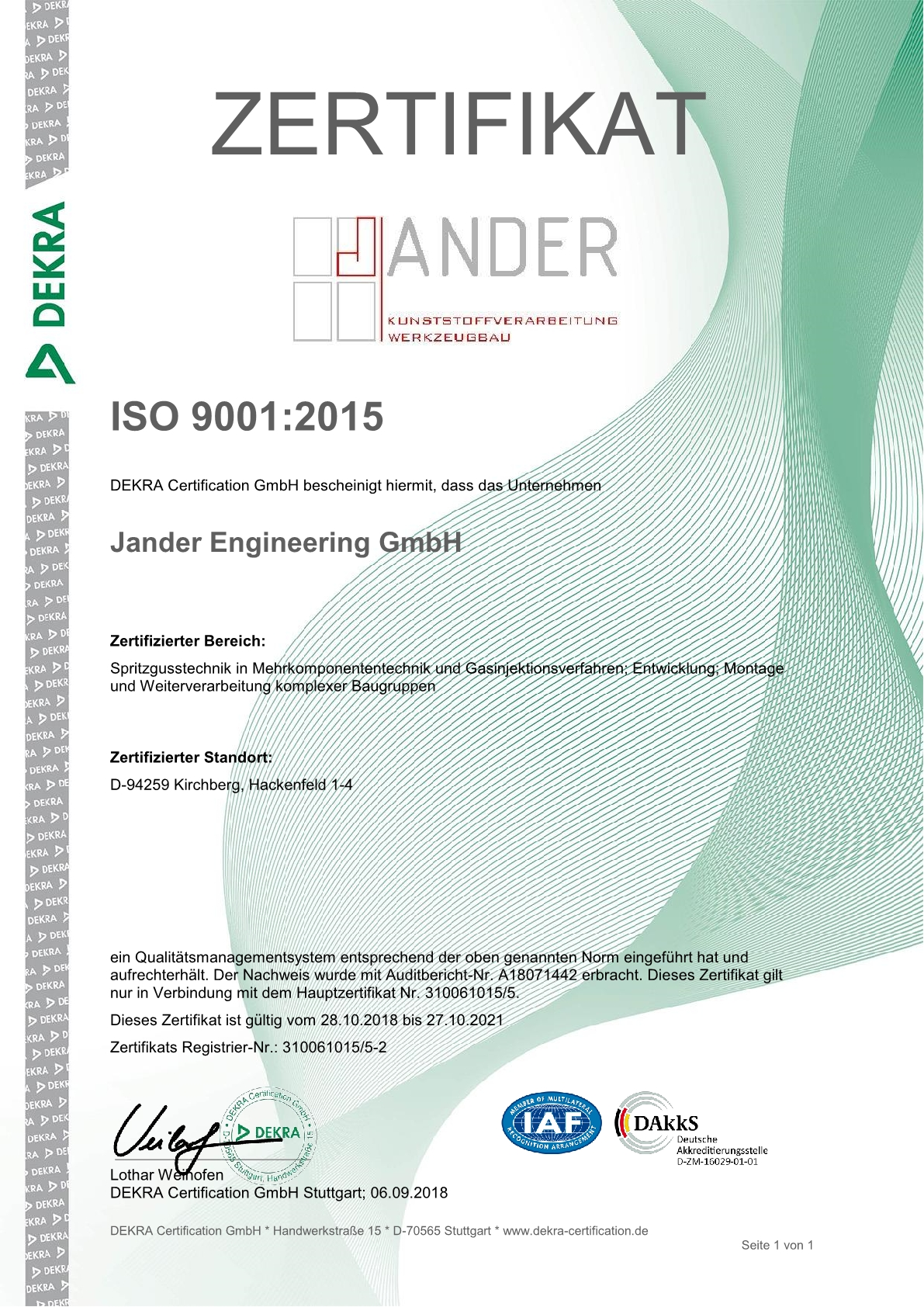 Zertifikat Jander Engineering GmbH